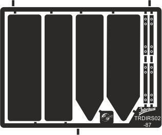 Metall Schild Verkehrsschilder RichtungDE 02_1/87  (26x20 mm)